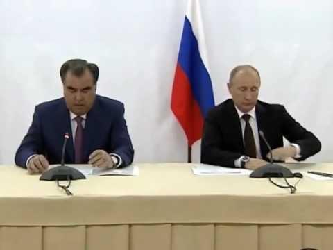 приезд путина в таджикистане территории России