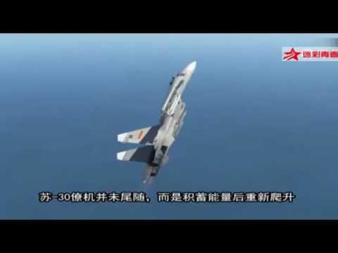视频还原中日钓鱼岛空战 日机被锁定后激烈报警