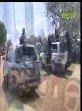 Eritrea - Isaias Afewerki trip to Juba (Apr 2007)