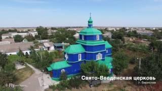 Украина/Херсонщина с высоты(YouTube Канал аэросъемки допримечательностей, городов, пейзажных мест! ***РЕКЛАМА*** Web Studio BI - самые низкие..., 2016-05-13T16:11:14.000Z)