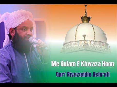 Me Gulam E Khwaja Hu Hind hai Watan Mera   Qari Riyazuddin Ashrafi   3rd Annual Ijtema   SDI BODELI