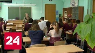 Какие изменения ждут российские школы с 1 сентября