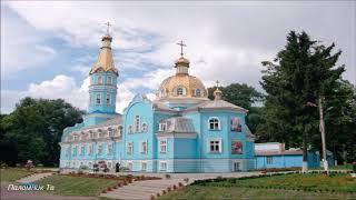 Хор Свято-Николаевского Городокского женского монастыря - Духовные песнопения