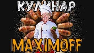 Трейлер канала Кулинар Mаximoff
