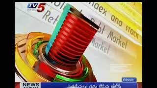 14th Nov 2018 TV5 News Business Breakfast