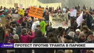 В  Марше на Вашинтон  участвуют сотни тысяч женщин активистов