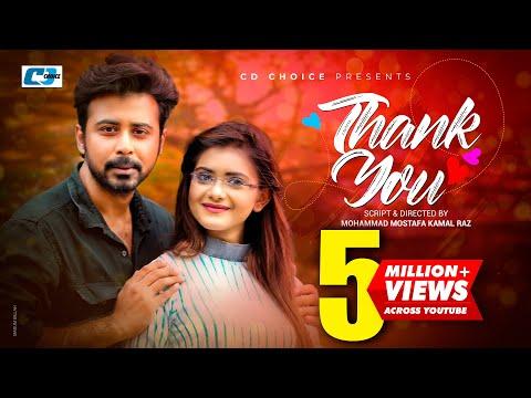 Thank You | Afran Nisho | Tanjin Tisha | Tanzim Hasan Anik | Eid Exclusive | Bangla New Natok 2019
