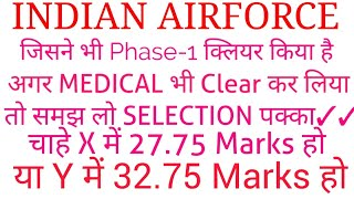Indian Airforce X,Y Group Intake 02/2018 Final Cutoff For Merit List  Airforce Cutoff For AISL List