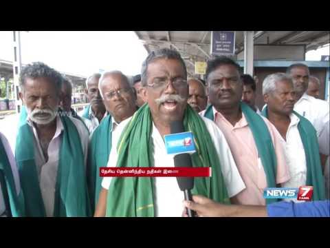 Trichy farmers to protest against Modi in Varanasi | News7 Tamil