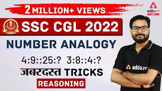 SSC CGL 2021   SSC CGL Reasoning   Number Analogy Reasoning Tricks (Part -1)