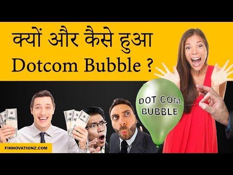 Dot Com Bubble Explained using Animation | Hindi