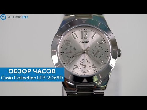 Обзор часов Casio Collection LTP-2069D-4A. Японские наручные часы. Alltime