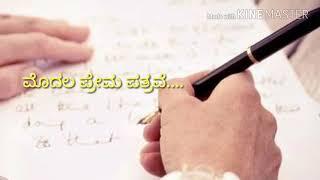 modala prema pathrave song.... chandramukhi pranasaki film