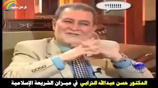 الترابي في ميزان الشريعة .. للشيخ محمد سيد حاج رحمه الله