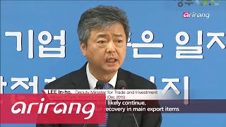 On the Agenda _ Lee Il-houng, the global economic outlook, 2016 _ Part 1