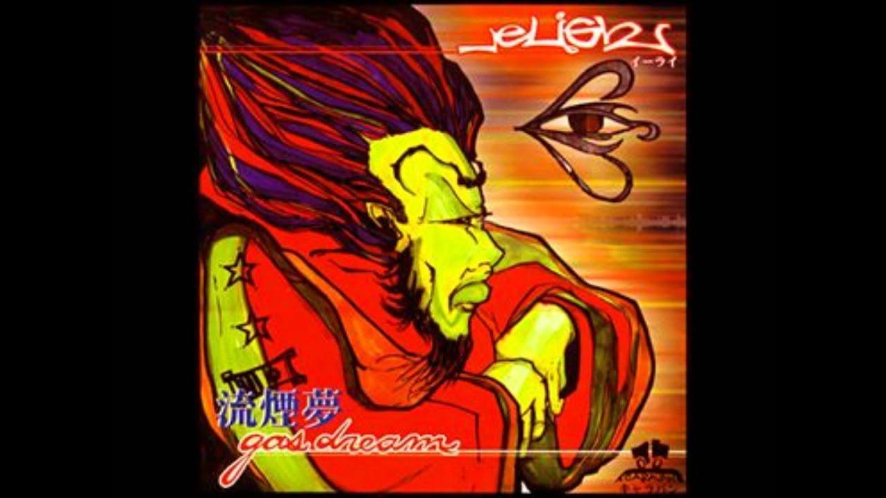 Download Eligh - Soul-Man