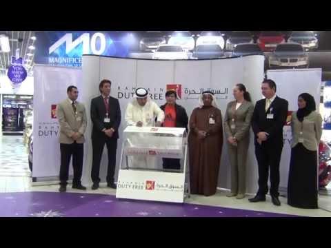 Bahrain Duty Free Car Raffle 285 (PORSCHE 911 CARRERA S)