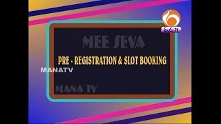 140121 pre registration and slot booking