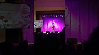 Фугас  на мордовском языке (исполнитель Максим Васькин)