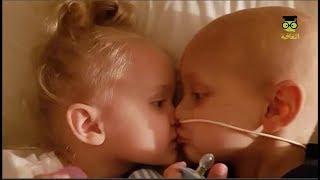 كيف اعتذر طفل مريض بـ السرطان لأمه قبل وفاته؟