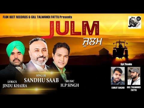 new-punjabi-song-julm-||-singer-sandhu-saab-||-music-hp-singh-||-kisani-singarsh-song-2021
