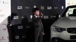 More Asian Film Awards coverage in Meniscus Magazine: http://www.me...