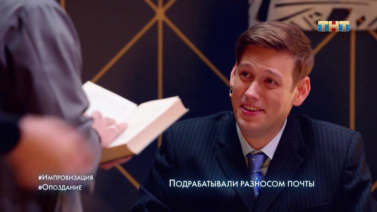 """""""Импровизация"""": Арсений Попов и Дмитрий Позов ищут подработку"""