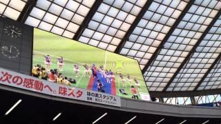 2014.7.27味の素スタジアム.