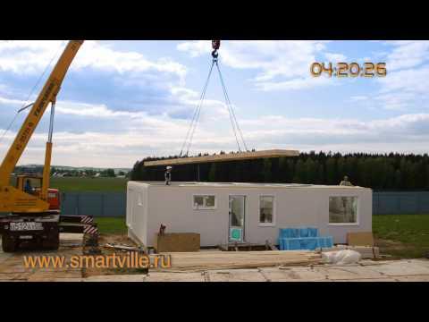 Каркасные дома по немецкой технологии Смартвилль