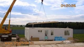 Каркасные дома по немецкой технологии