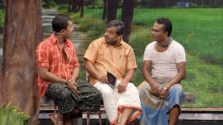 Cinema Chirima l To find a Executioner l Mazhavil Manorama