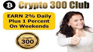 crypto300club com - Trade Bitcoin With 0% Fees - Free Crypto Pack
