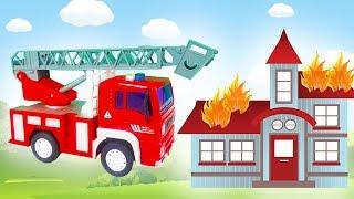 Мультики про пожарную машину - пожарная машина тушит пожар - мультфильм 2019 для детей