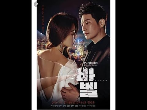 Drama Korea Full Movie Sub Indo