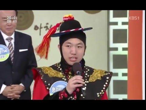 kbs아침마당 박세환단장 출연