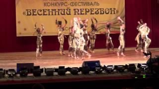 "20130330150332 танец ""Афроджаз"""