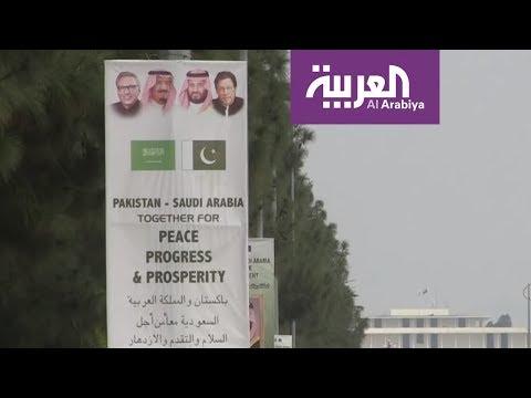 هذا ما تم خلال زيارة ولي العهد السعودي لباكستان  - نشر قبل 3 ساعة