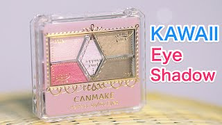 Japanese Eye Shadow & Highlighters Makeup products unboxing|Kawaiiアイシャドウとハイライト化粧品コスメ紹介