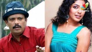 Jagadeesh against Rima Kallingal  I  Latest Hot Malayalam Movie News