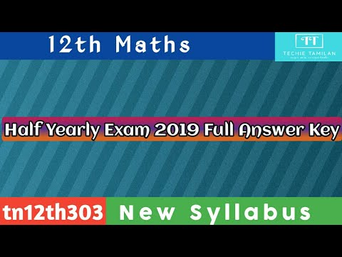 12th Maths Half Yearly Exam 2019 Full Answer Key (English Medium) | Shri Krishna