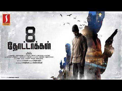 Tamil superhit  suspense thriller full...