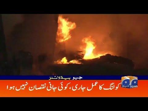 Geo Headlines - 10 AM - 05 January 2019