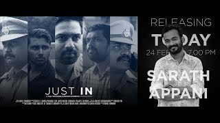 JUST IN Malayalam thriller short film 2018   With English Subtittle   Use headset  Essaar media