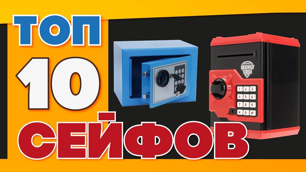 Сейф книга. Продажа, поиск, поставщики и магазины, цены в украине.