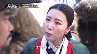 '조선판 김생민(?)' 300억 원 재산을 가진 노파! 그녀의 정체는?! thumbnail