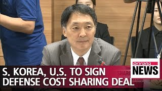 S. Korea, U.S. to sign defense cost sharing deal for 2019 on Sunday