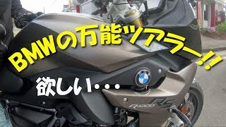 BMWの万能ツアラーR1200RSを乗り回してみた | Daily Observation in JAPAN | 027