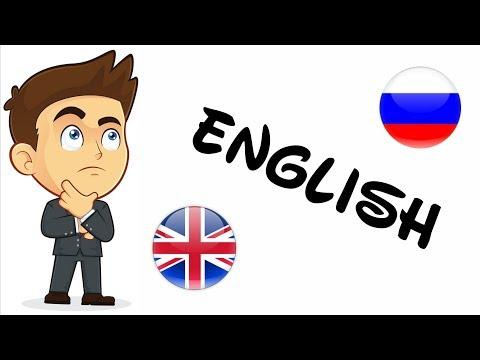 Как будет по английски ты говоришь по русски