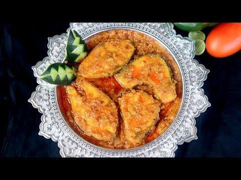 মাছের কালিয়া/ ফিস কালিয়া | Rohu Fish Kalia | Bengali Fish Kalia Recipe | Rui Macher Kalia Recipe