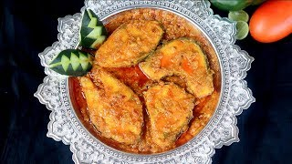Video মাছের কালিয়া/ ফিস কালিয়া | Rohu Fish Kalia | Bengali Fish Kalia Recipe | Rui Macher Kalia Recipe download MP3, 3GP, MP4, WEBM, AVI, FLV April 2018